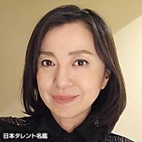 織作 峰子(オリサク ミネコ)