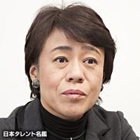 神津 カンナ(コウヅ カンナ)