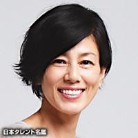 相築 あきこ(アイツキ アキコ)