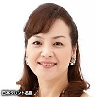 荒木 由美子(アラキ ユミコ)