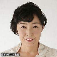 石井 ひとみ(イシイ ヒトミ)
