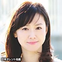 石山 愛子(イシヤマ アイコ)