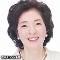 伊藤 榮子(イトウ エイコ)