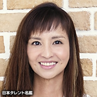 伊藤 裕子(イトウ ユウコ)