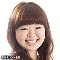 井上 佳子(イノウエ ヨシコ)