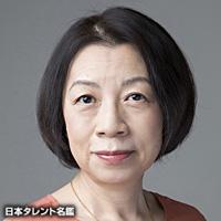 大草 理乙子(オオクサ リツコ)