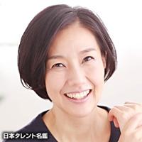 岡崎 貴美(オカザキ ヨシミ)