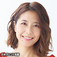 緒方 かな子(オガタ カナコ)