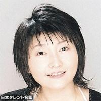 おみむら まゆこ(オミムラ マユコ)