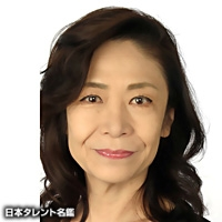 風間 舞子(カザマ マイコ)
