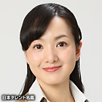 上村 愛香(カミムラ アイカ)