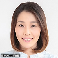 木次 真紀(コツギ マキ)