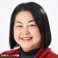 座喜味 直子(ザキミ ナオコ)