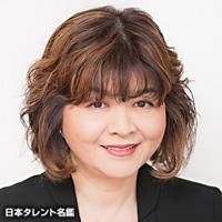 残間 里江子(ザンマ リエコ)