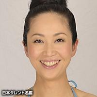 椎名 由紀(シイナ ユキ)