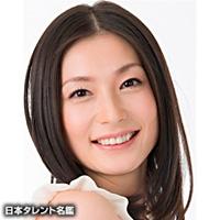 椎名 令恵(シイナ レイ)