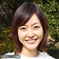 下川 友子(シモカワ トモコ)