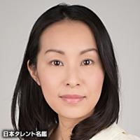 大門 真紀(ダイモン マキ)