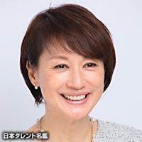 辻沢 杏子(ツジサワ キョウコ)