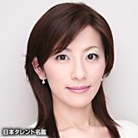 中田 有紀(ナカダ アキ)