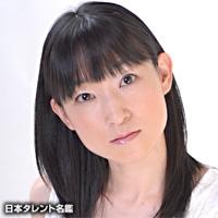 中谷 千絵(ナカタニ チエ)