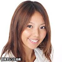 中野 めぐみ(ナカノ メグミ)