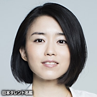 原田 佳奈(ハラダ カナ)