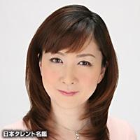 妃宮 麗子(ヒミヤ レイコ)