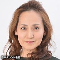 平田 京子(ヒラタ キョウコ)