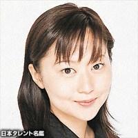 淵澤 由樹(フチザワ ユキ)