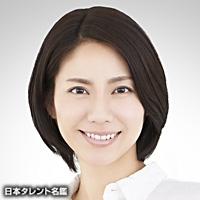 松下 奈緒(マツシタ ナオ)