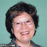 水野 信子(ミズノ ノブコ)