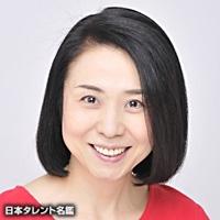 山崎 千惠子(ヤマサキ チエコ)