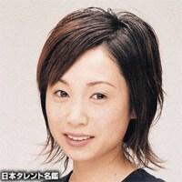 白木 順子(シラキ ジュンコ)