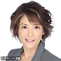 斉藤 リカ(サイトウ リカ)