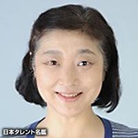 倉橋 悦子(クラハシ エツコ)