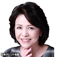 中村 こずえ(ナカムラ コズエ)