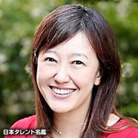 井原 慶子(イハラ ケイコ)