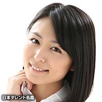 川村 ゆきえ(カワムラ ユキエ)