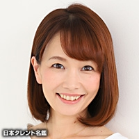 篠崎 菜穂子(シノザキ ナオコ)