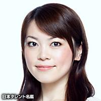 石原 絵理(イシハラ エリ)