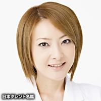 西川 史子(ニシカワ アヤコ)