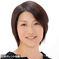 栗林 綾子(クリバヤシ アヤコ)