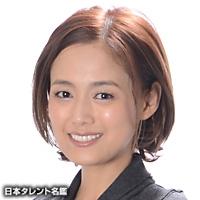竹本 聡子(タケモト サトコ)