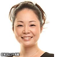 梶 美由紀(カジ ミユキ)
