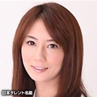 黒田 よし子(クロダ ヨシコ)