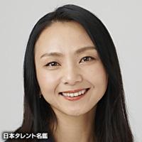 渋谷 宏美(シブヤ ヒロミ)