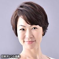 奥野 史子(オクノ フミコ)