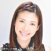 宮本 郁子(ミヤモト イクコ)