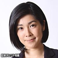本橋 由香(モトハシ ユカ)